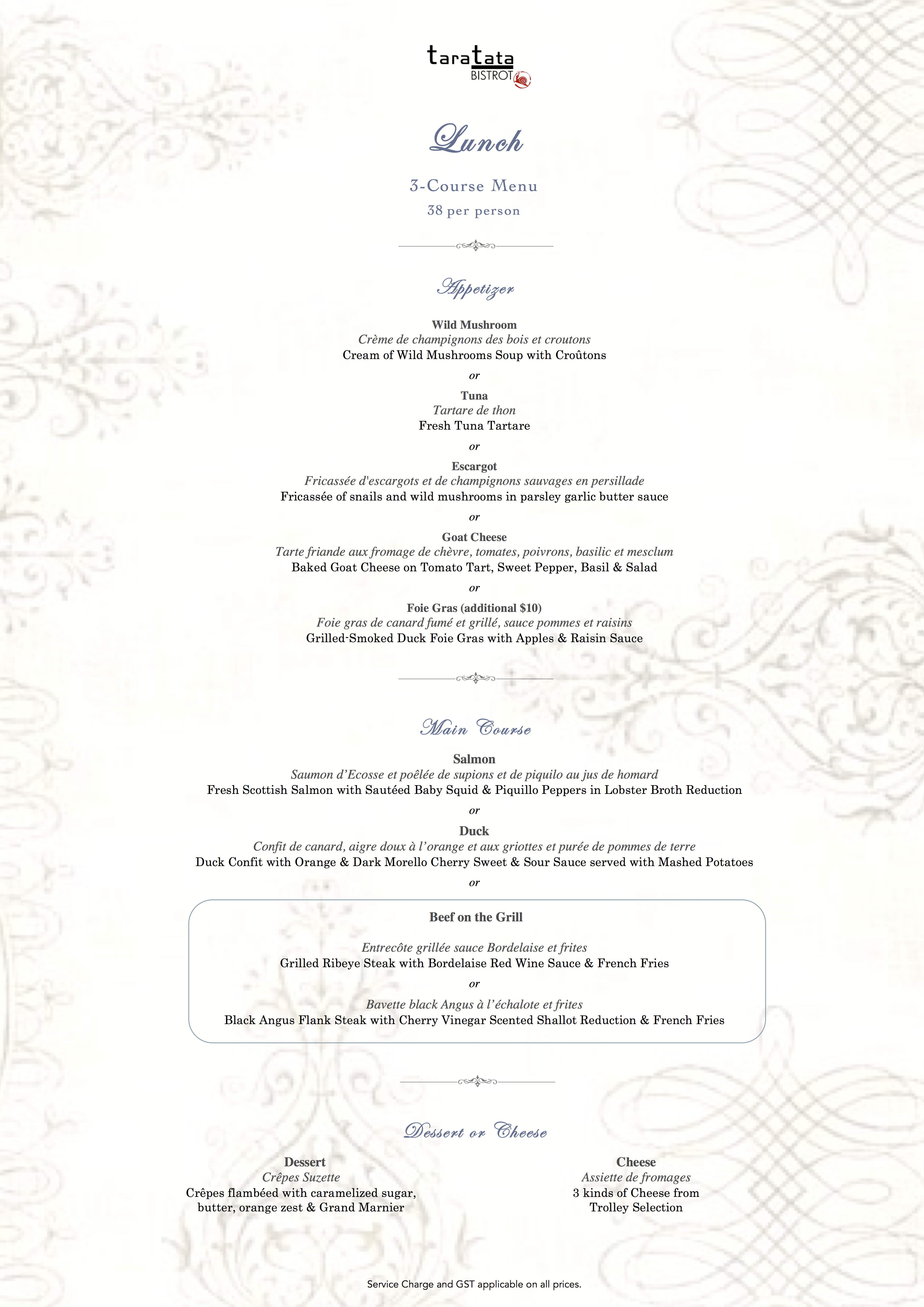 3-Course Lunch $38